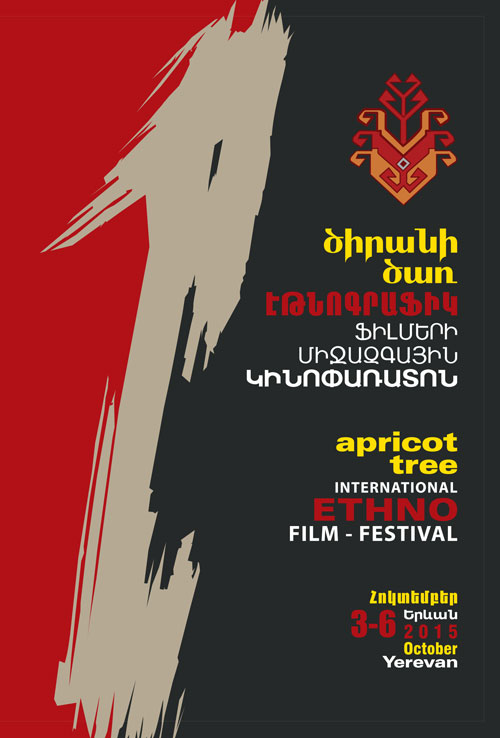 observational cinema and forms of ethnographic filmmaking film studies essay Examples of direct cinema, cinéma vérité, the essay, ethnographic film, the diary, historical and biographical film, agitprop/activist forms, and guerilla television, will be screened and discussed.